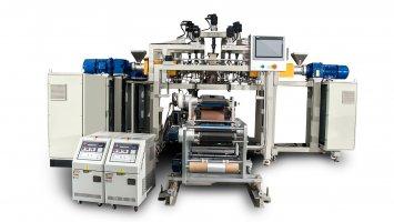 Small Laboratory Multi Layer Co-extrusion Coating & Casting & Laminating & MDO Line