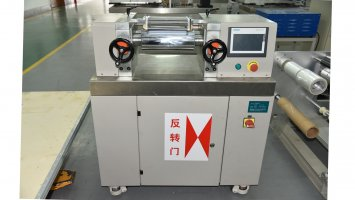 Mini Precision Rubber Two Roll Mill