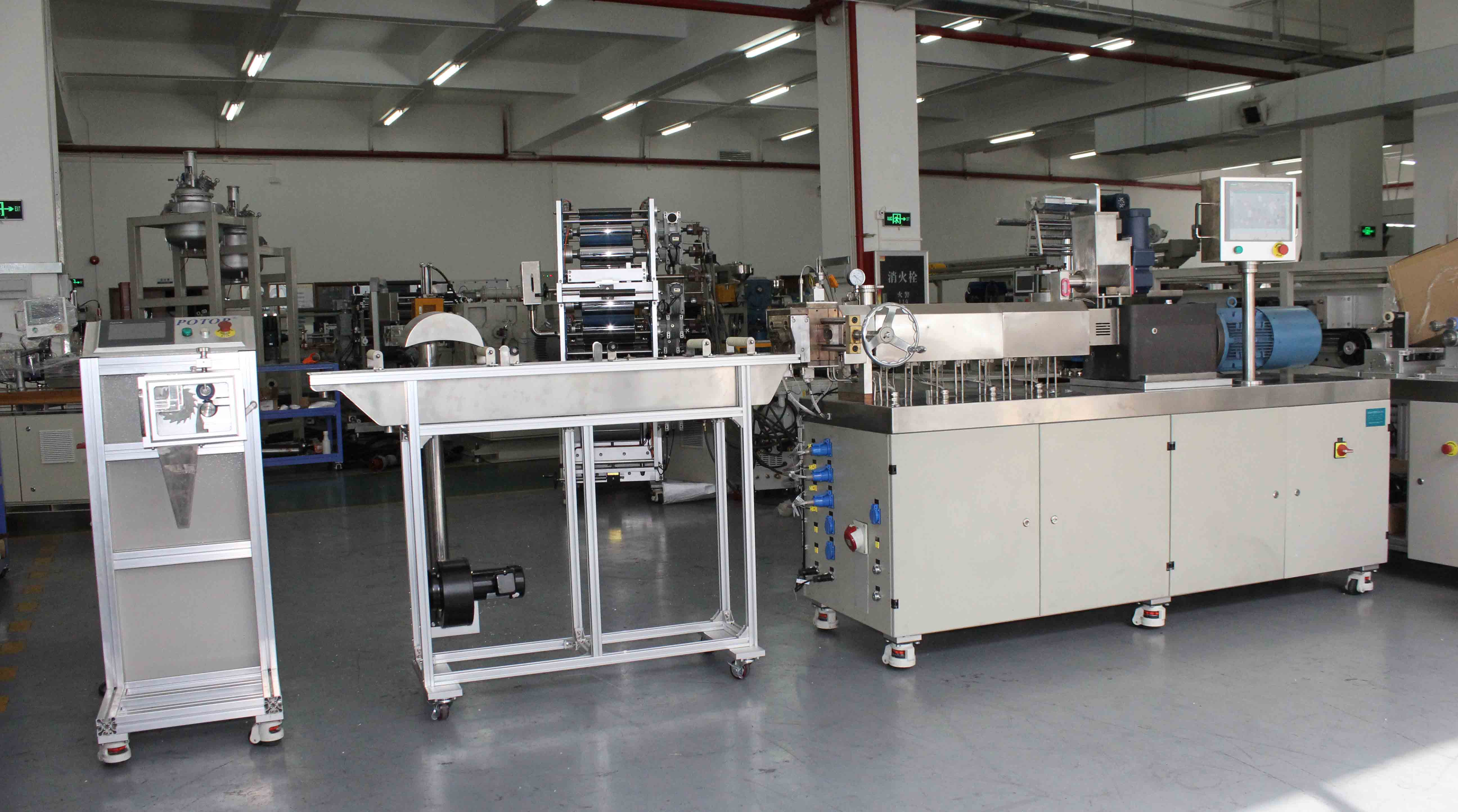 Small Precision Twin Screw Extrusion Pelletizing Line